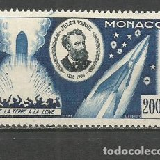 Sellos: MONACO CORREO AEREO YVERT NUM. 60 * SERIE COMPLETA CON FIJASELLOS . Lote 90185612