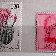 Sellos: MÓNACO, LOTE DE 2 SELLOS DIFERENTES USADOS . Lote 96017167