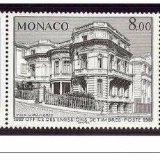 Sellos: SELLOS USADOS Y SEPARADOS MONACO, YT 1562/ 64.. Lote 98225935