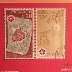 Sellos: MONACO - EXPOSICION UNIVERSAL DE OSAKA 1970.. Lote 98957719