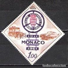 Sellos: MONACO 1961 - NUEVO. Lote 99870903