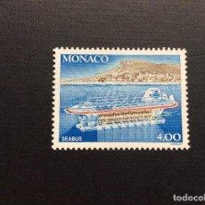 Sellos: MONACO Nº YVERT 1852*** AÑO 1992. BARCO SEABUS, DE CASCO TRANSPARENTE. Lote 103540487