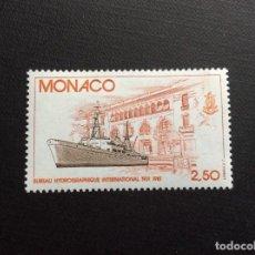 Sellos: MONACO Nº YVERT 1279*** AÑO 1981. 50 ANIV. INAUGURACION OFICINA HIDROGRAFICA. Lote 103540695