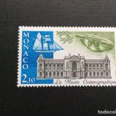 Sellos: MONACO Nº YVERT 1473*** AÑO 1985. 75 ANIVERSARIO MUSEO OCEANOGRAFICO. Lote 103541487