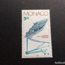 Sellos: MONACO Nº YVERT 1403*** AÑO 1983. ACTIVIDADES INDUSTRIALES EN EL PRINCIPADO. Lote 103541775