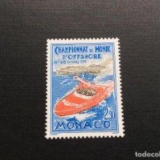 Sellos: MONACO Nº YVERT 1741*** AÑO 1990. CAMPEONATOS DEL MUNDO DE OFFSHORE, EN MONACO. Lote 103542095