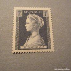 Sellos: MONACO 1957, YVERT Nº 478*, PRINCESA GRACE. FIJASELLOS. Lote 110148407