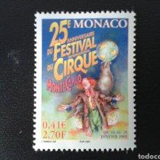 Sellos: MÓNACO. YVERT 2286. SERIE COMPLETA NUEVA SIN CHARNELA. CIRCO.. Lote 112185163