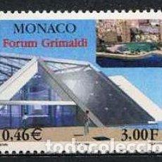 Sellos: MONACO - CONSTRUCCION DEL FORUM GRIMALDI (1999) **. Lote 114925739