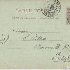 Sellos: 1898. ENTERO POSTAL/STATIONERY. 10C CIRCULADO DE MONTECARLO A BERLÍN. PRINCIPE ALBERTO/PRINCE ALBERT. Lote 117913487