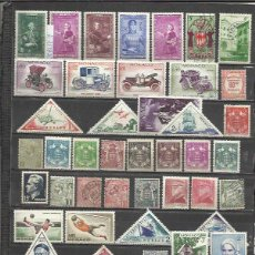 Sellos: G372-LOTE SELLOS MONACO NUEVOS Y USADOS,ANTIGUOS Y MOEDERNOS,SIN TASAR,IMAGEN REAL,VEA FOTO.. Lote 120438447