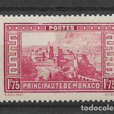 Sellos: MONACO 1937 SC# 124 1.75FR CAR ROSE ('37) 24 $ MH- 8/53. Lote 122240831