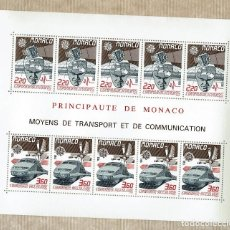 Sellos: PRICIPAUTÉ DE MÓNACO - MOYENS DE TRANSPORT ET DE COMMUNICATION - MEDIOS DE TRANSPORTE - HOJITA 41. Lote 127996151