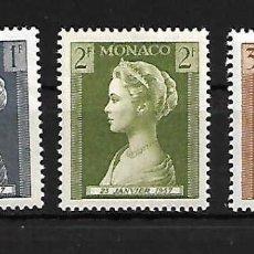 Timbres: CINE EN MÓNACO. SELLOS EMIT AÑO 1957. Lote 128264803
