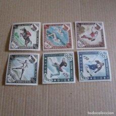 Timbres: MONACO 1960, YVERT Nº 532/7**, AÑO 1960 JUEGOS OLIMPICOS DE SQUAW VALLEY Y ROMA, TEMA DEPORTES. Lote 131029320