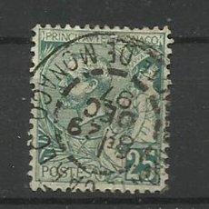 Briefmarken - MONACO 1891--- SELLO USADO - 137734874