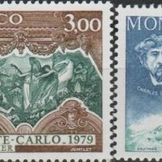 Sellos: LOTE 1 SELLOS MONACO TEATRO MONTECARLO ALTO VALOR. Lote 141476858