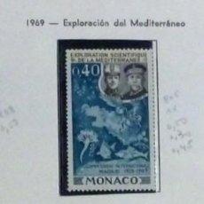 Sellos: MONACO 1969*- NUEVO- 3 SELLOS-ANIVERSARIO O.I.T.. Lote 142847030