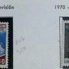 Sellos: MONACO 1969/70- NUEVO-FESTIVAL TV. Lote 142847098