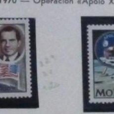 Sellos: MONACO 1970,NUEVO,COMPLETA- APOLLO XI. Lote 142847558