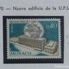 Sellos: MONACO 1970, NUEVO- U:P:U. Lote 142847618