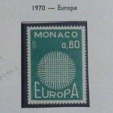 Sellos: MONACO 1970,NUEVO,COMPLETA- EUROPA. Lote 142847674