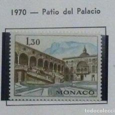 Sellos: MONACO 1970- NUEVO- PALACIO. Lote 142847722
