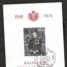 Sellos: R60/ MONACO HB 8, 1949/74, RAINIER III, PRINCIPE DE MONACO. Lote 143808138
