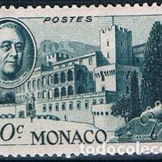 Sellos: MONACO 1946 YVERT 297 MH* . Lote 144663330