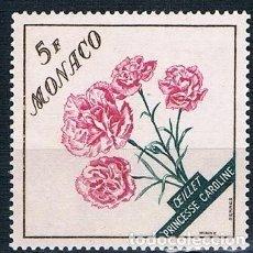 Sellos: MONACO 1959 YVERT 514 MHN** VER. Lote 144663682