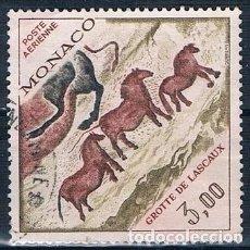 Sellos: MONACO 1970 YVERT PA95 USADO SERIE. Lote 144666762