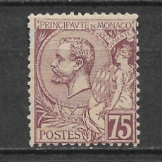 Sellos: MONACO 1894 SC# 24 75C VIO BRN, BUFF 28.00 MH - 5/17. Lote 147757018