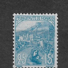 Sellos: MONACO 1919 MICHEL 30 25C + 15C BLUE 50 EUROS MH - 5/17. Lote 147757222