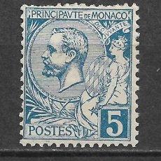 Sellos: MONACO 1891 MICHEL 13 5C BLUE 75 EUROS MH - 5/17. Lote 147757494