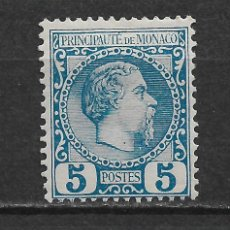 Sellos: MONACO CHARLES III- 1885 SC# 3 * MH - 5/17. Lote 147757710