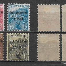 Sellos: MONACO 1920 MICHEL 39/42 * MH 520 EUROS - 5/17. Lote 149538882