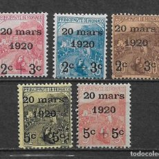 Sellos: MONACO 1920 MICHEL 34/38 * MH 520 EUROS - 5/17. Lote 149538938