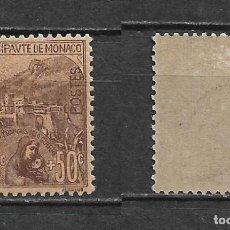 Sellos: MONACO 1919 MICHEL 31 * MH 240 EUROS - 5/17. Lote 149539134