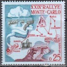 Sellos: MONACO - 1 SELLO IVERT 524 (1 VALOR) - RUTA LISBOA MONTECARLO 1960 - NUEVO-GOMA ORIGINAL. Lote 151563946