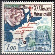 Sellos: MONACO - 1 SELLO IVERT 575 (1 VALOR) - RUTA OSLO MONTECARLO 1962 - NUEVO-GOMA ORIGINAL. Lote 151564098