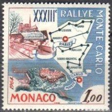 Sellos: MONACO - 1 SELLO IVERT 616 (1 VALOR) - RUTA PARIS MONTECARLO 1963 - NUEVO-GOMA ORIGINAL. Lote 151564370