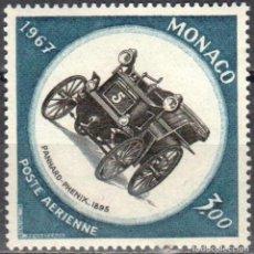 Sellos: MONACO - 1 SELLO IVERT PA-91 (1 VALOR) - PANHARD - PHENIX 1895 AÑO 1967 - NUEVO-GOMA ORIGINAL. Lote 151565514