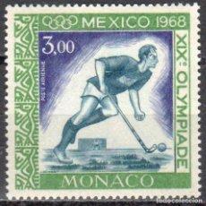 Sellos: MONACO - 1 SELLO IVERT PA-92 (1 VALOR) - JUEGOS OLIMPICOS DE MEXICO 1968 - NUEVO-GOMA ORIGINAL. Lote 151565618