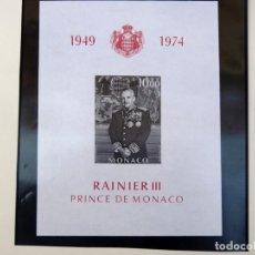 Sellos: SELLOS MONACO 1974- FOTO 563- RAINIERO III - BLOQUE, NUEVO. Lote 155126138