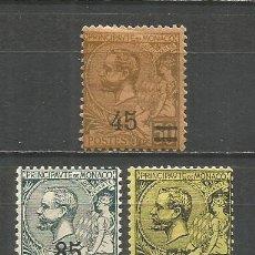 Selos: MONACO 1924 YVERT NUM. 70/72 * SERIE COMPLETA CON FIJASELLOS. Lote 159059718