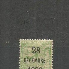 Selos: MONACO 1924 YVERT NUM. 48 * NUEVO CON FIJASELLOS. Lote 159059814