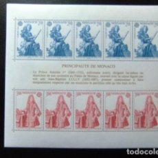 Sellos: MONACO 1985 EUROPA CEPT LE PRINCE ANTOINE 1 (1661-1731) YVERT BLOC 30 ** MNH . Lote 162008734