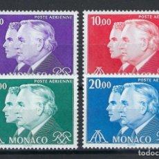 Sellos: MONACO 1982 CORREO AEREO PRINCIPES Nº 100/103 **. Lote 167920120