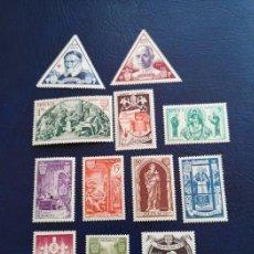 Sellos: MONACO 1948/1956. Lote 170083276