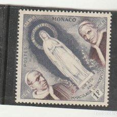 Sellos: MONACO 1958 - YVERT NRO. 492 - CHARNELA. Lote 171180234